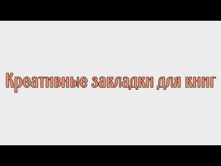 Videó: Школа №1 г.Сельцо Брянская область
