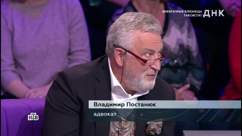 Видео от Владимира Постанюка