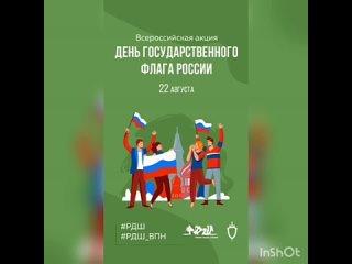 Детское движение Шатковского района kullanıcısından video