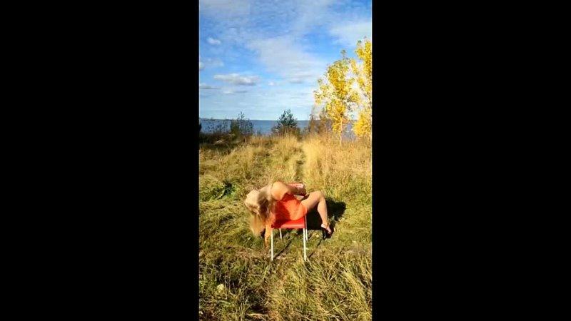Видео от LAP DANCE Озёрск