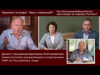 Vasili Skolozubtan video