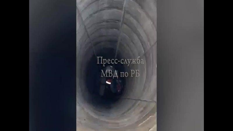 V Bashkortostane raskrito ubiystvo ufimki