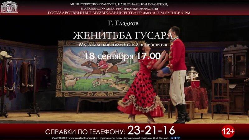 Видео от Музыкальный театр им И М Яушева