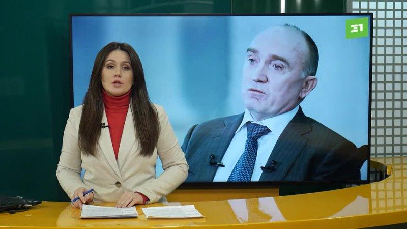 Дубровского оставят без штанов С экс губернатора требуют 73 млн