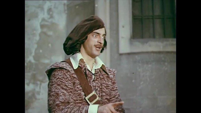 Д'Артаньян и три мушкетера Атос Портос Арамис и ДАртаньян 1 серия 1978