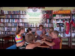Video by Elena Prasolova