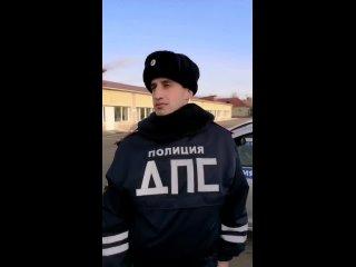 ГИБДД Красноярска сняла ролик по мотивам «Игры в к...