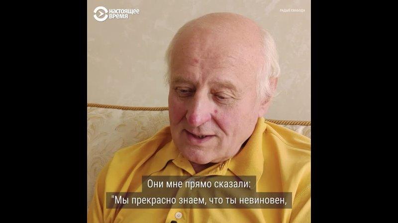 Белорус утверждает что отсидел 17 лет за убийство которое не совершал