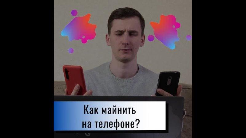 Видео от Артёма Горбачёва