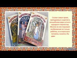 Видео от Детскаи-Библиотеки Милославской