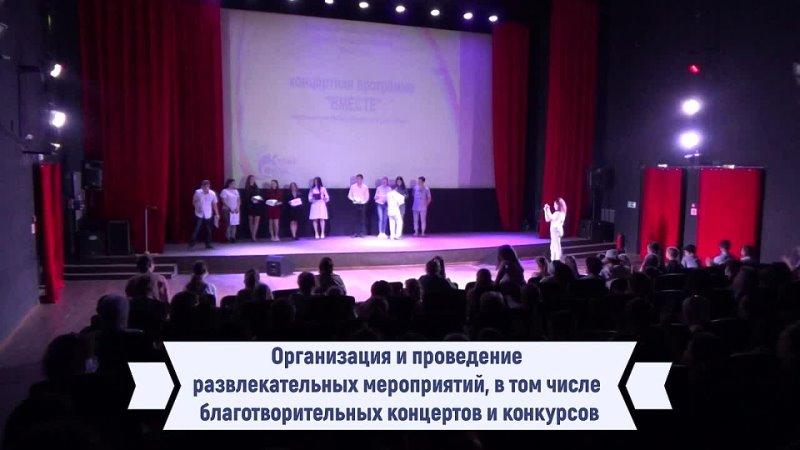 Презентация волонтерских движений волонтерский отряд Стражи Галактики и Центр добровольцев КультСила