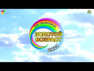 Видео от Артинский районный дом культуры