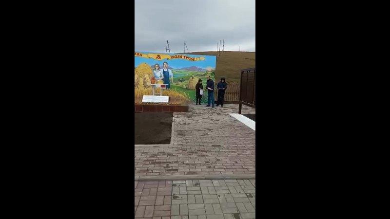 Видео от Оксаны Зиборовой