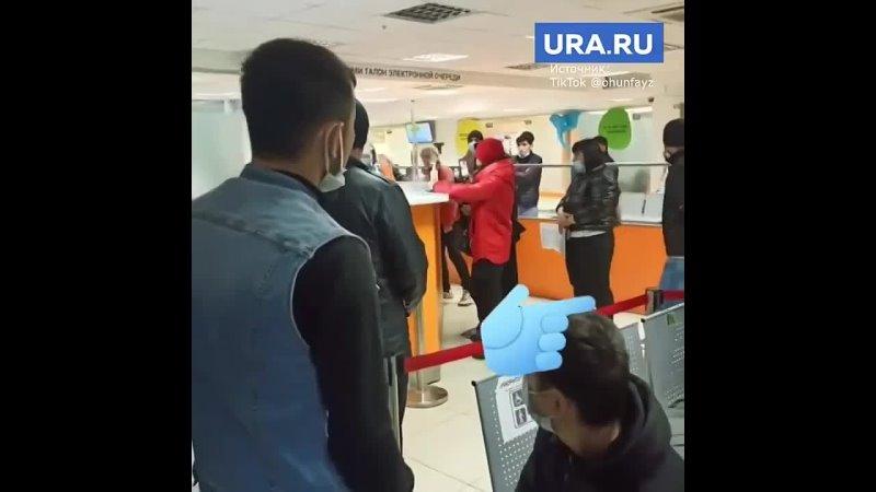 Врач из Таджикистана которая работает в Екатеринбурге устроила скандал из за талона