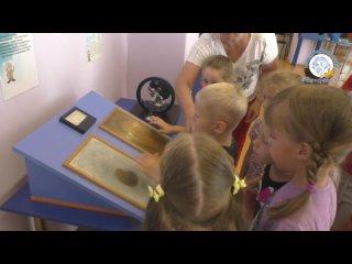 Интерактивный музей иллюзии и науки «ЭЙНШТЕЙНИУМ»