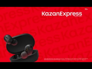 [club151577203|KazanExpress] дарит 200 рублей на п...