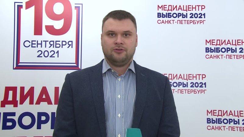 Видео от Городской медиацентр Выборы 2021
