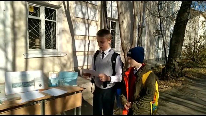 Видео от Библиотека № 27 им А Н Радищева Екатеринбург