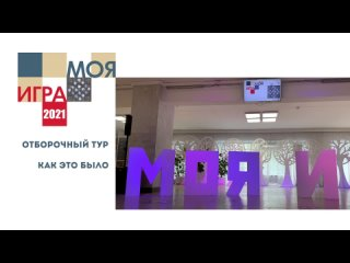 Video by ПДНТ «Губерния»