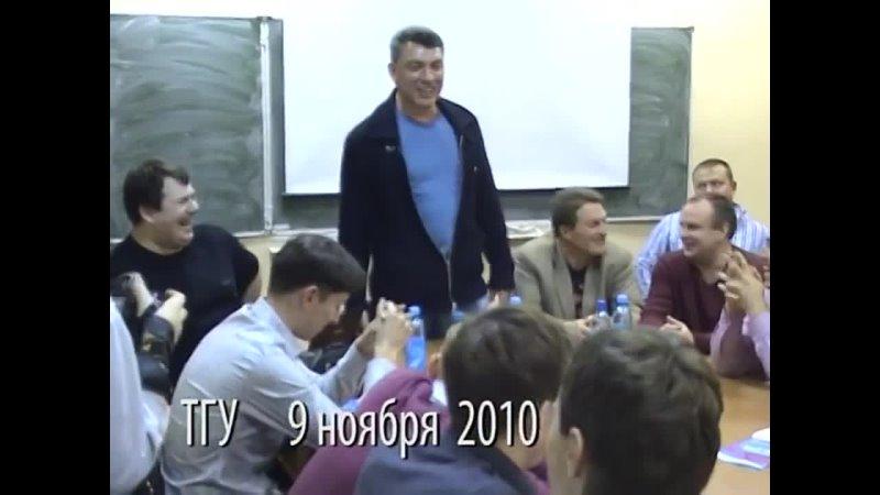 Видео от Дениса Меньшикова