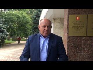 Видео от Администрация города Керчи