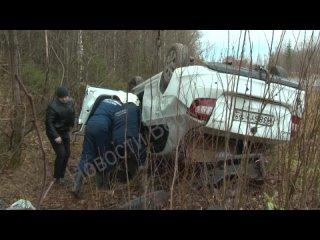 Недалеко от Березников в ДТП погиб водитель иномар...