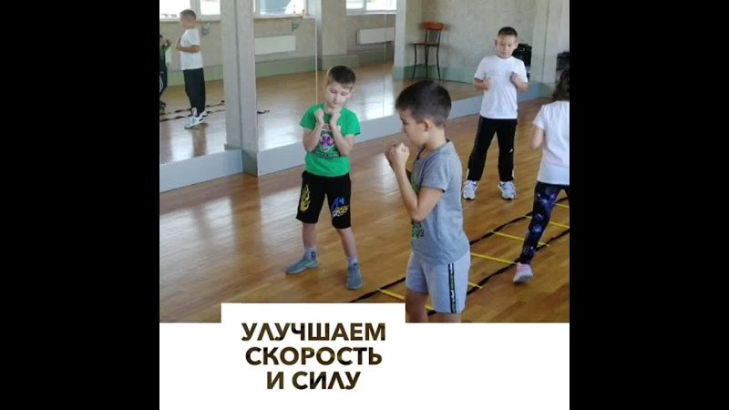 Кикбоксинг для детей от 5 лет и старше