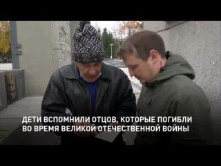 День белых журавлей в Новосибирске. Дети вспомнили...