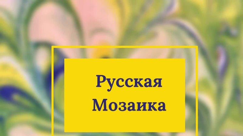 Видео от Храм Преображения Господня на Аптекарском СПб