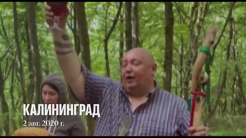 Видео от Академия Утгард
