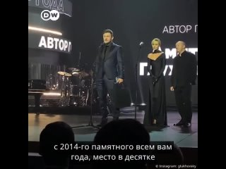 Шикарная речь Дмитрия Глуховского. Анон...