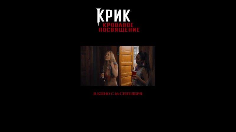 Видео от ПАНОРАМА Сеть кинотеатров Брянск