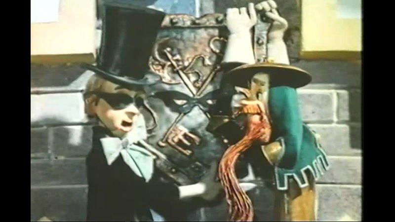 Волшебник Изумрудного Города 3 часа 1973 1974 Оцифровка VHS