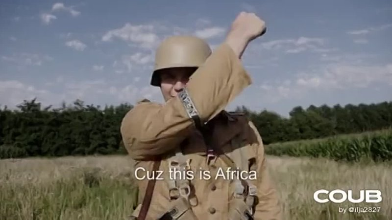 German tourists in africa be like