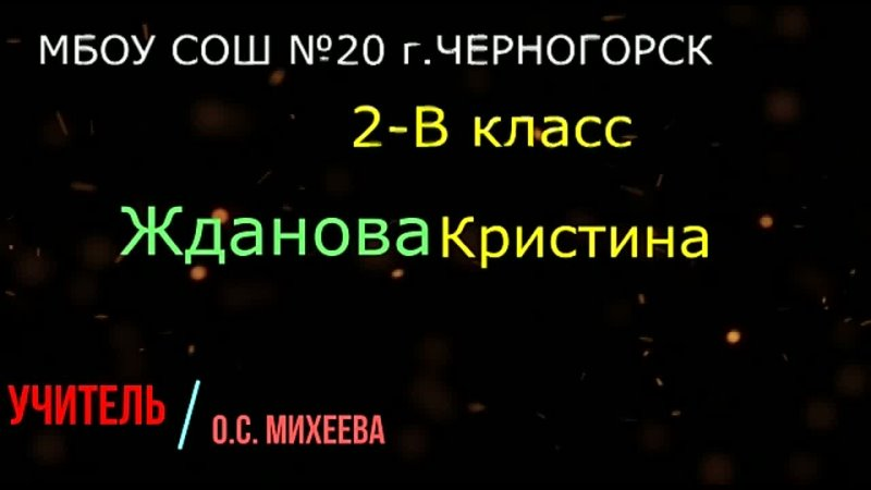 Видео от Госавтоинспекция Черногорска