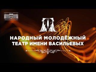 Video by Городской дом культуры, г.Благовещенск