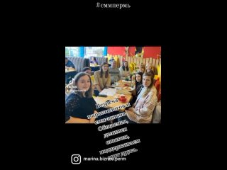 Видео от Сергея Мерзлякова