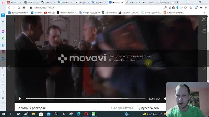 Видео от Бату Джучиевича Чингизида