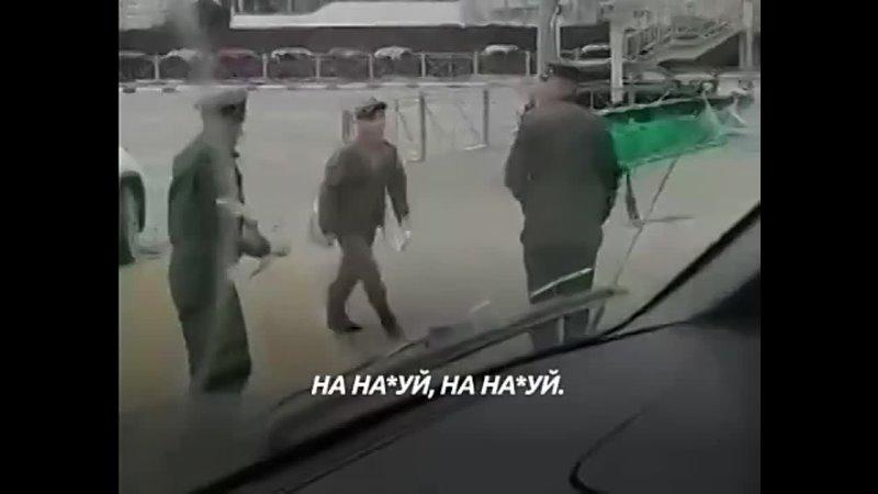 Lz строчника поймал патруль