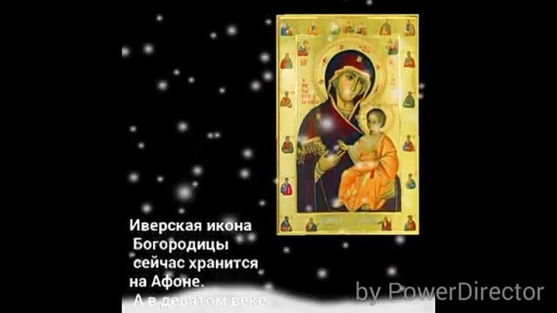 Видео от Тани Лениной