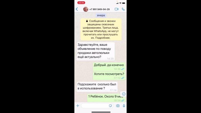 Видео от Антона Вадикова