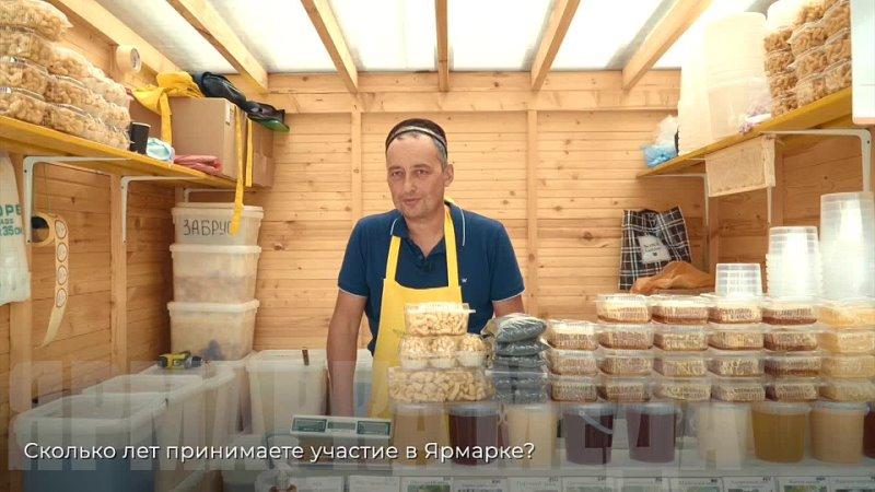 Видео от Ярмарка мёда в Коломенском