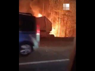 Этой ночью на Серовском тракте Lada врезалась в гр...