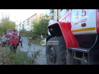 Горела квартира на ул. 1-Нижнезаводская 36  На мес...