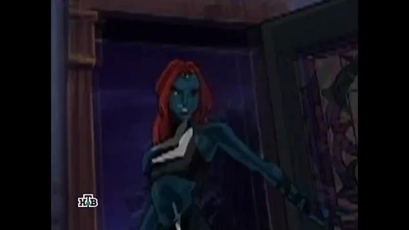 Люди Икс Эволюция Тайна ключа Сезон 3 Серия 9 Marvel