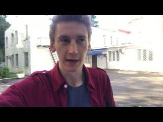 Видео от Константина Ларионова