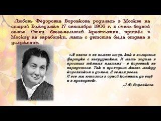 来自Книжная орбита的视频
