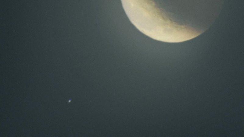 Не НЛО no UFO Луна и звезда Мебсута Челябинск 2 сентября 2021 года