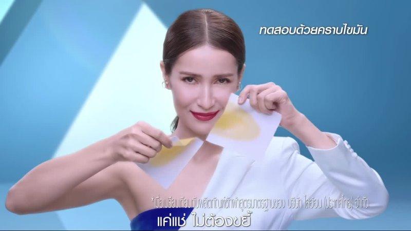 Анна в рекламе