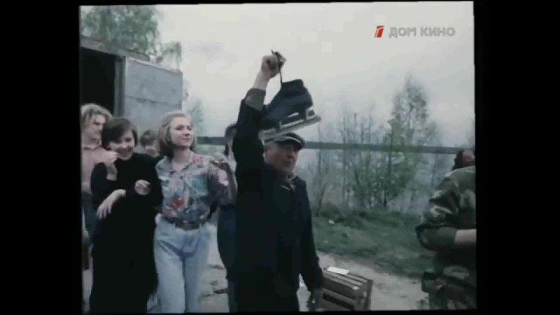 Сам я вятский уроженец 1992 трагикомедия реж Виталий Кольцов